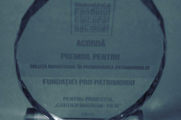 trofeu PP AFCN 2017
